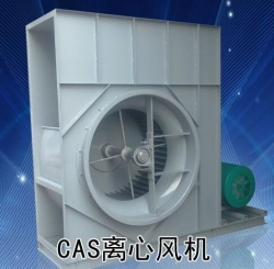 CAS series Industrial Centrifugal fan